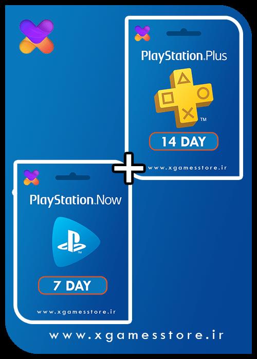 گیفت کارت X-Pack (PS Now 7 Day + PS Plus 15 Day)